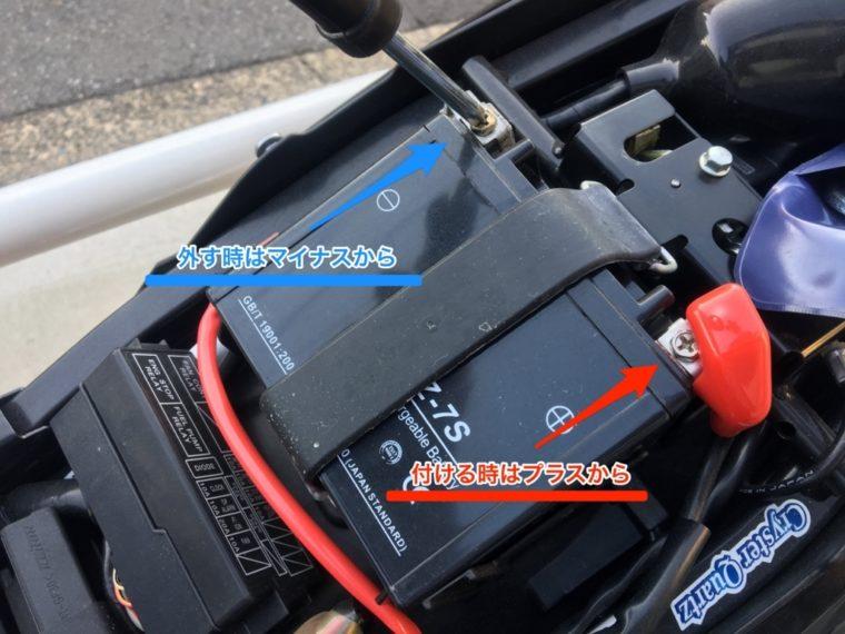 バイク、バッテリー充電、充電器、安い