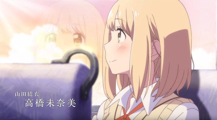 あさがおと加瀬さん。,OVA,劇場,感想,レビュー