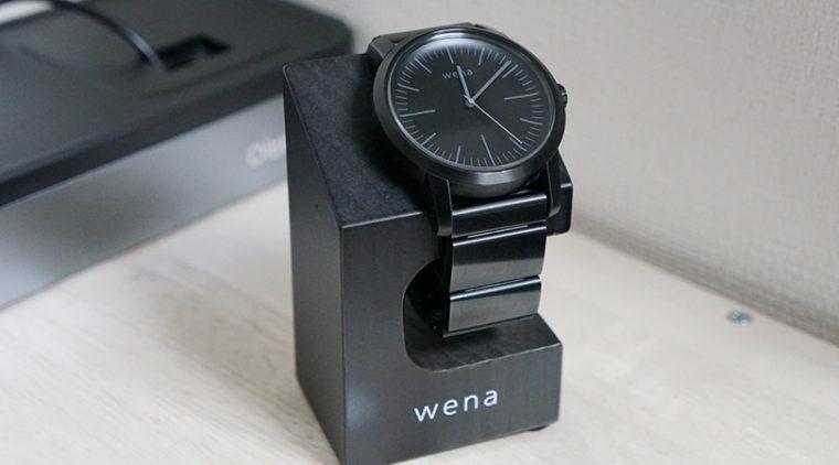 wena wrist,wena,レビュー,アンバサダー,レポート