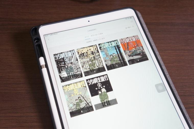 電子書籍,紙の本,比較,使い分け,Kindle